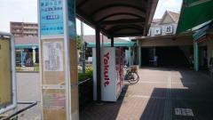 「狭山ケ丘駅」バス停留所