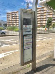 「竜宮町」バス停留所
