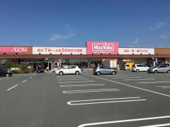 マックスバリュ東加古川店