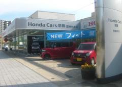 Honda Cars明舞西神中央店