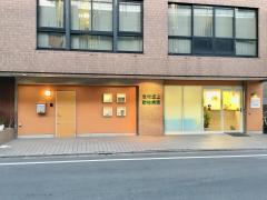 志村坂上動物病院