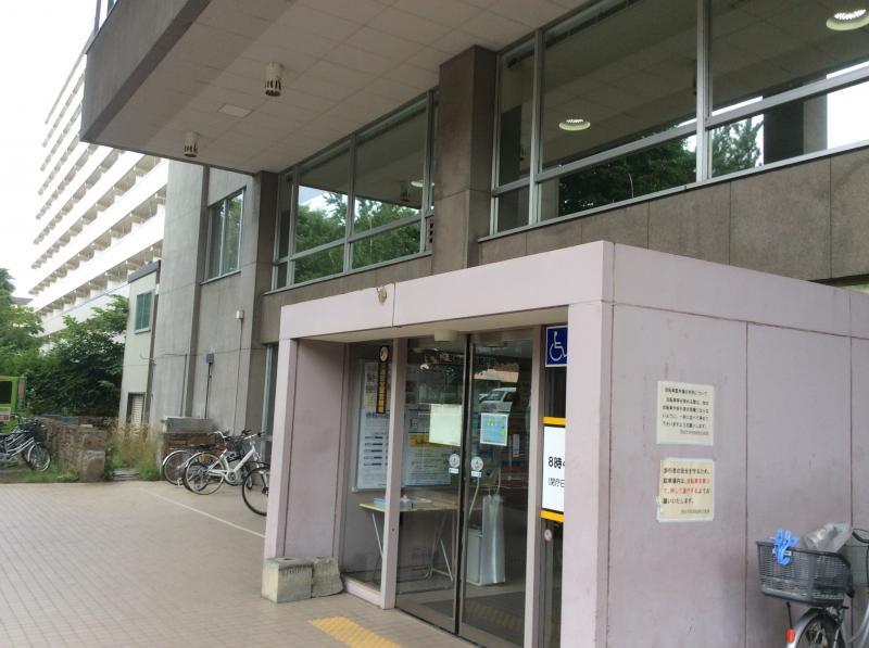 札幌市西区役所