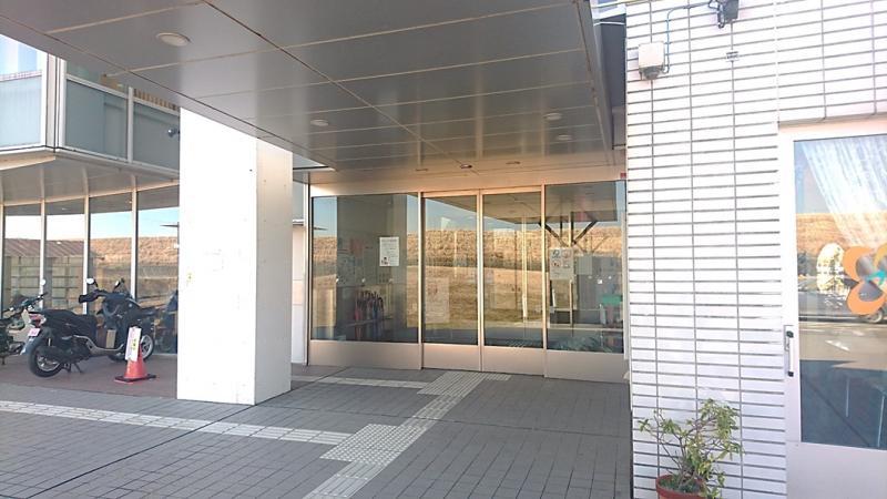 近代的な玄関