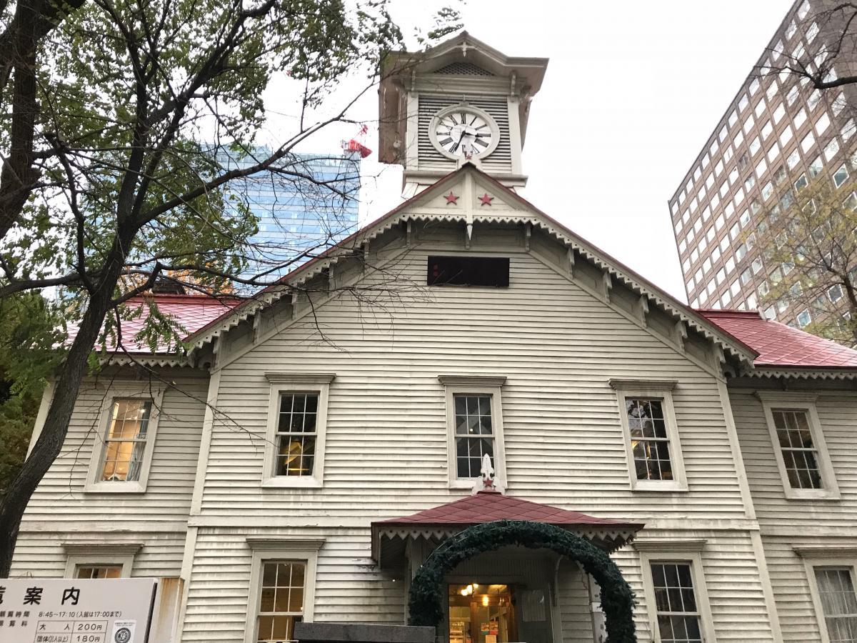 旧札幌農学校演武場 札幌時計台