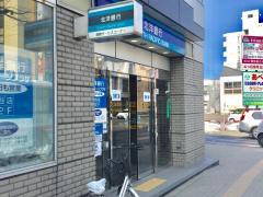 北洋銀行北十五条支店