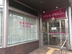 西尾信用金庫中央支店