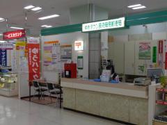 ゆめタウン長府簡易郵便局