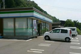 ファミリーマート玖珠戸畑店