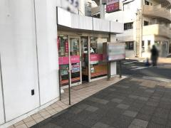志宝薬局 長津田店