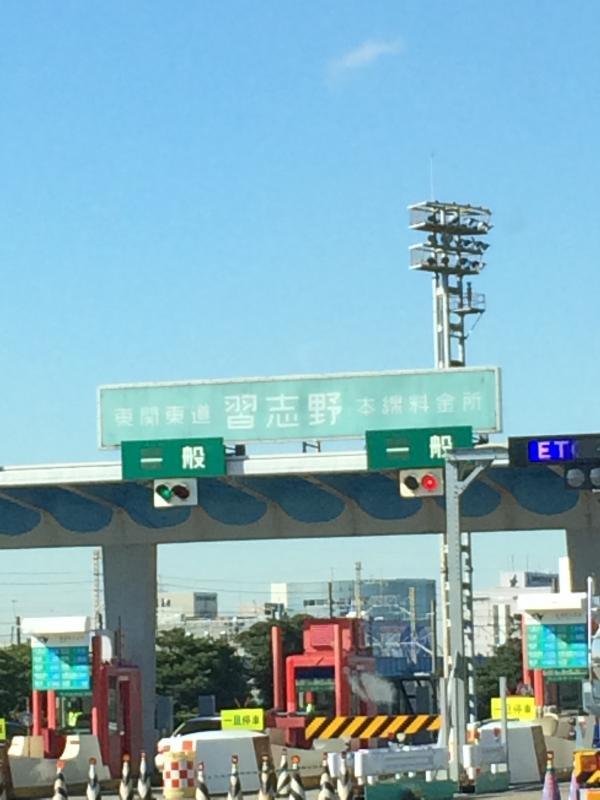 東関東自動車道 湾岸習志野IC(...