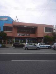 琉球銀行寄宮支店