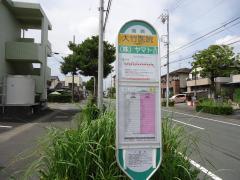 「大竹医院」バス停留所