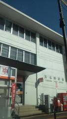 玉名郵便局