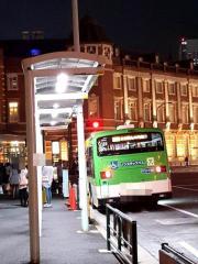 「東京駅南口」バス停留所