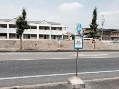 「大倉団地」バス停留所