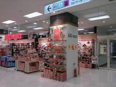 ABC MART イトーヨーカドー福山店
