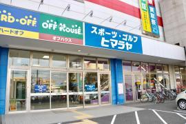 ヒマラヤスポーツ&ゴルフ 船橋習志野店