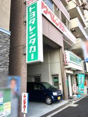 トヨタレンタリース兵庫春日野道店
