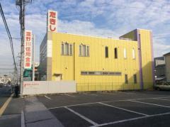 瀧野川信用金庫新郷支店榛松出張所