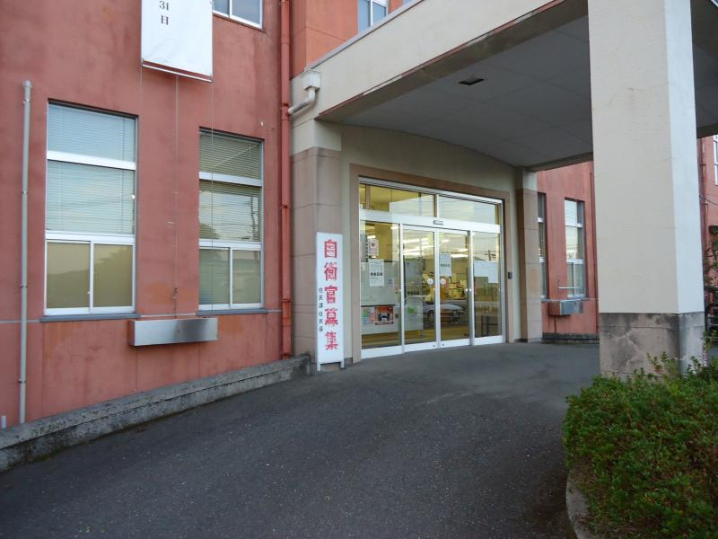 稲築庁舎入口