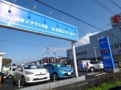 ネッツトヨタ湘南平塚店