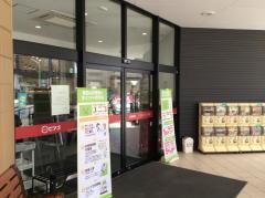 ピアゴ桜山店