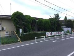 巽ケ丘幼稚園
