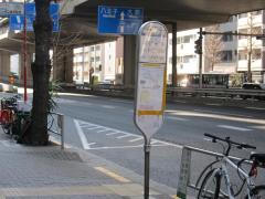「幡ケ谷原町」バス停留所
