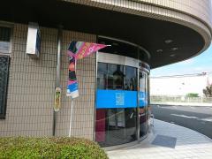 津山信用金庫林田支店