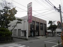 秋田銀行船越支店
