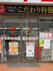セブンイレブン名古屋市場木町店