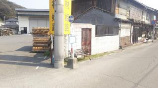 「岩端南口」バス停留所