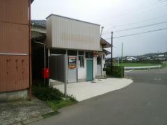 甘久簡易郵便局