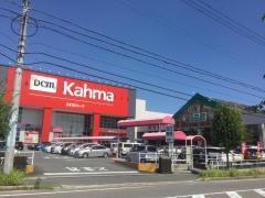 カーマホームセンター日進竹の山店