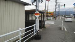 「上大久保」バス停留所