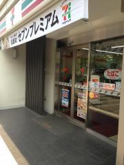 セブンイレブン足立西新井さくら参道店