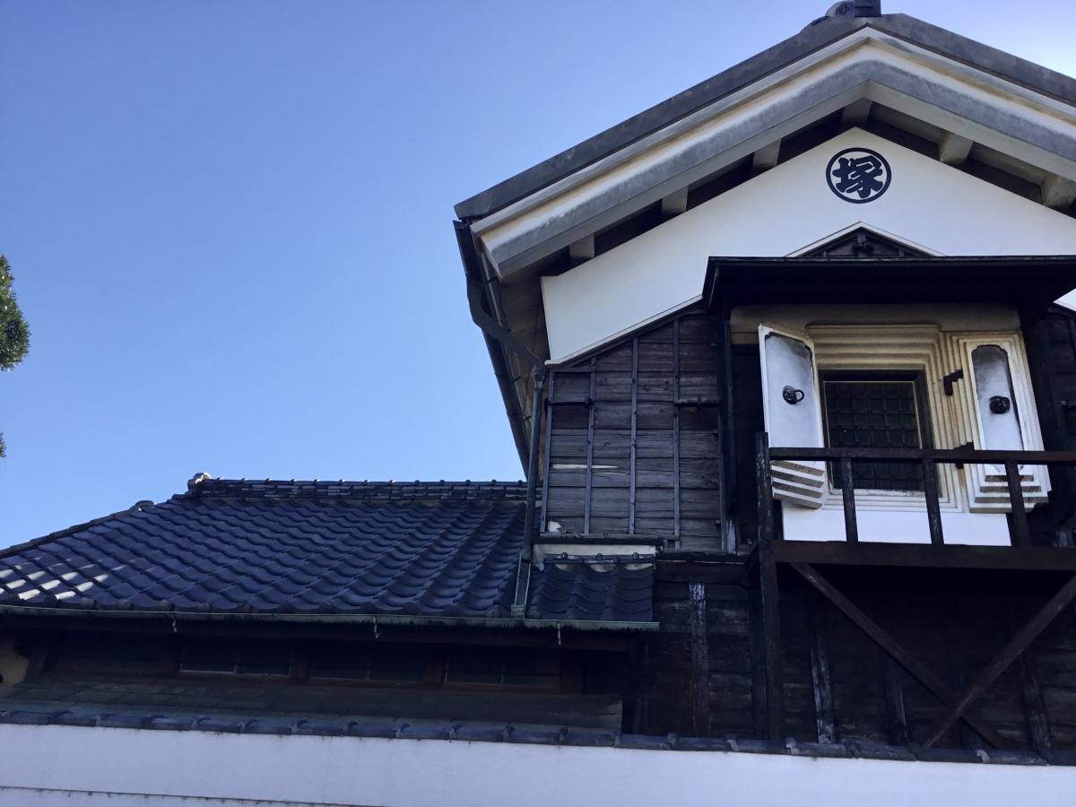 塚本美術館