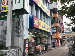 ブックオフ 飯田橋駅東口店