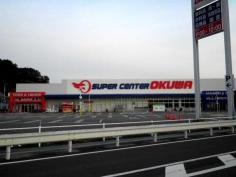スーパーセンターオークワ上富田店