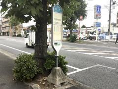 「塚戸」バス停留所