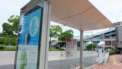 「鶴舞公園前」バス停留所