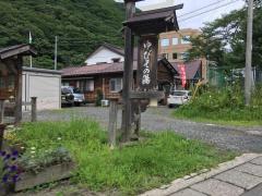 湯檜曽温泉