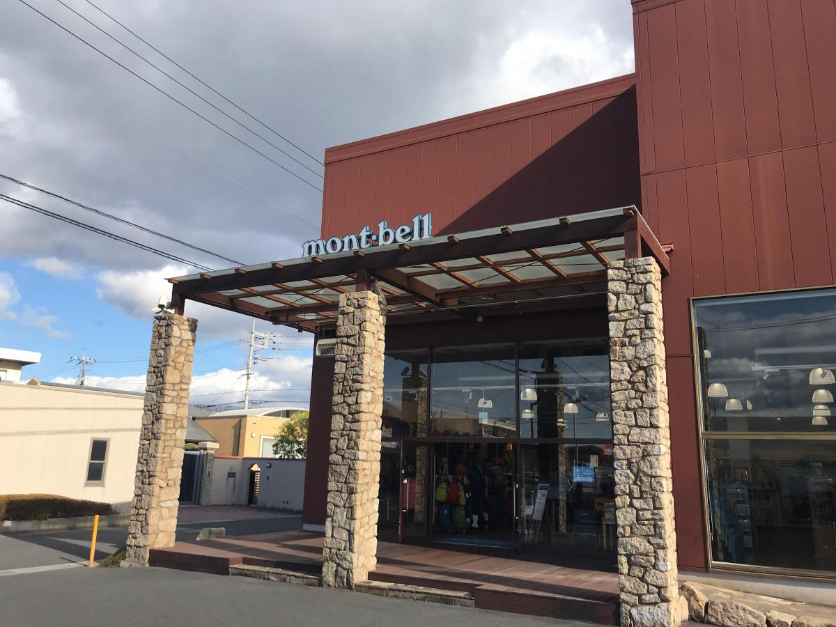 mont-bell 岡山店