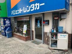 バジェットレンタカー新大阪東口店