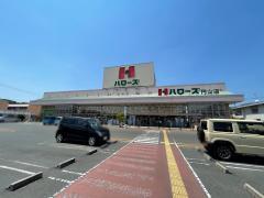 ハローズ円山店