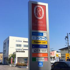 アクサ生命保険株式会社 福知山営業所