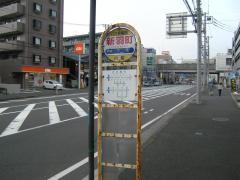 「新羽町」バス停留所