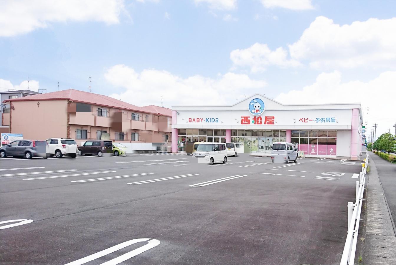 西松屋清水北脇店