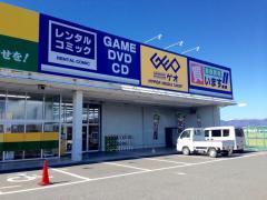 ゲオ高島新旭店