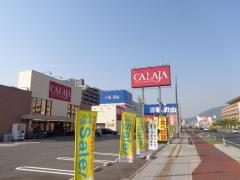 キャラジャ広島緑井店